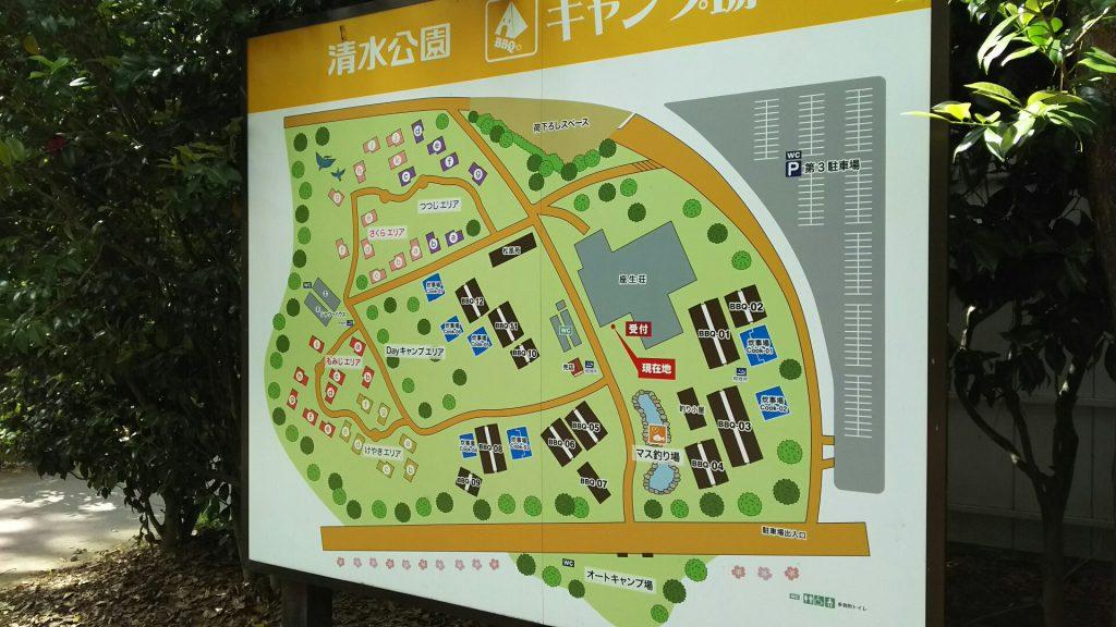 清水公園map